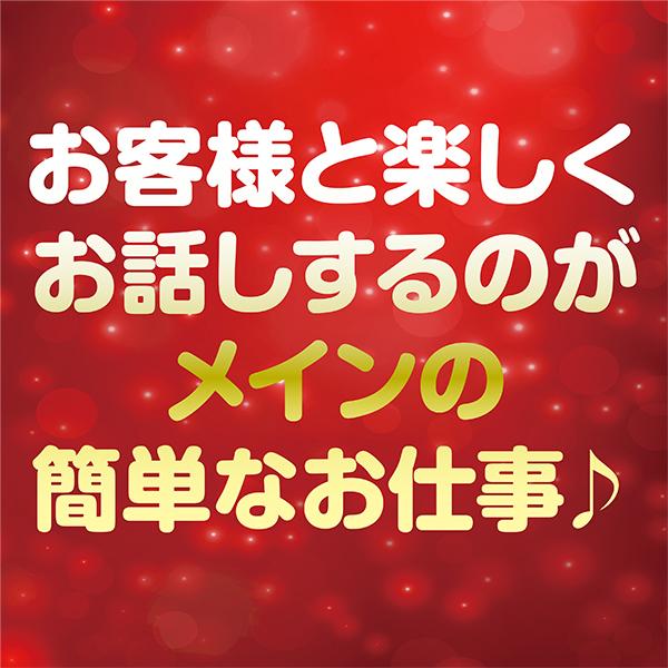 紅_店舗イメージ写真2