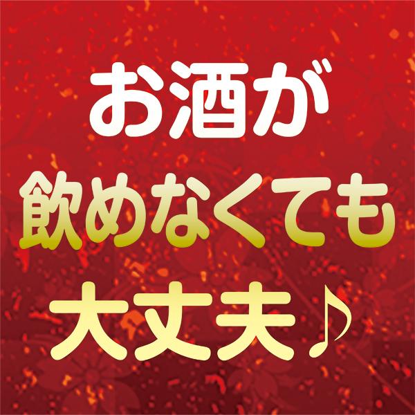 紅_店舗イメージ写真3