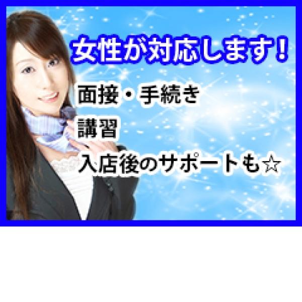埼玉出張マッサージ委員会Z_店舗イメージ写真1
