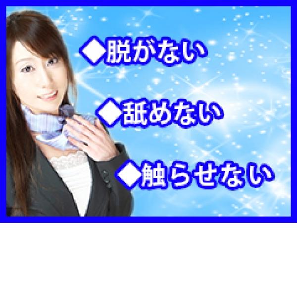 埼玉出張マッサージ委員会Z_店舗イメージ写真3