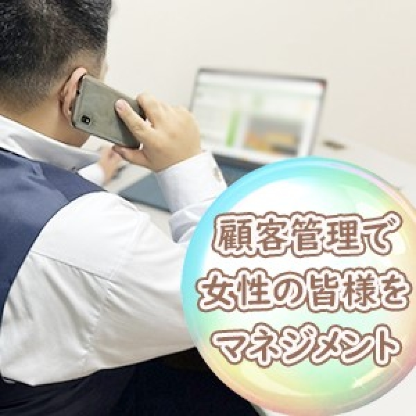 熟女10,000円デリヘル_店舗イメージ写真1