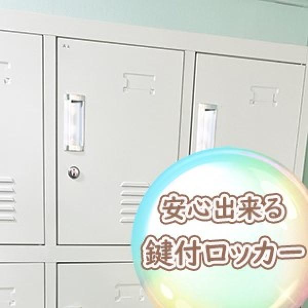 熟女10,000円デリヘル_店舗イメージ写真3