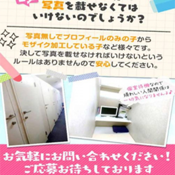 新宿シェイク_店舗イメージ写真1