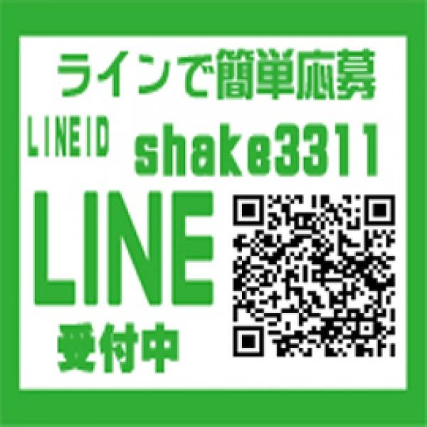 新宿シェイク_店舗イメージ写真3