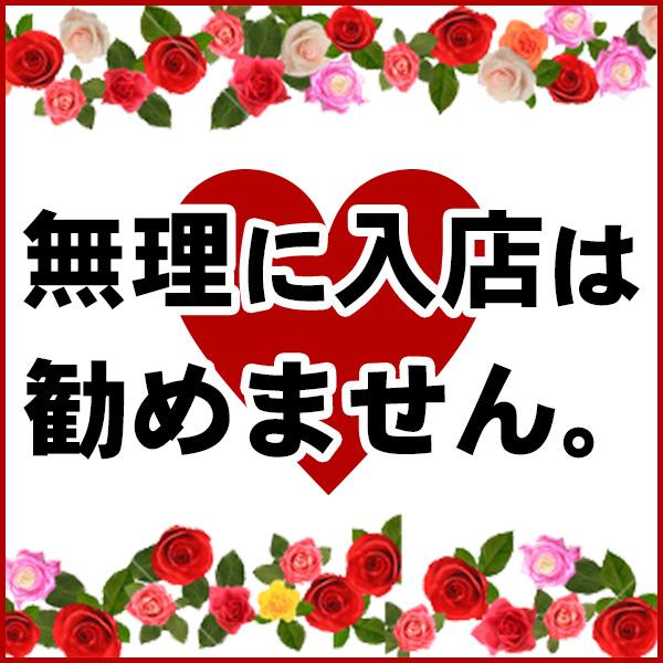 金沢官能小説倶楽部ママとお姉さん_店舗イメージ写真1
