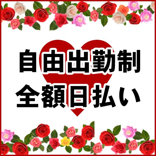 金沢官能小説倶楽部ママとお姉さん_店舗イメージ写真2
