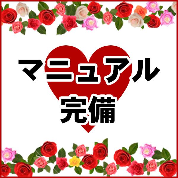 金沢官能小説倶楽部ママとお姉さん_店舗イメージ写真3