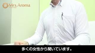 働くスタッフインタビュー★