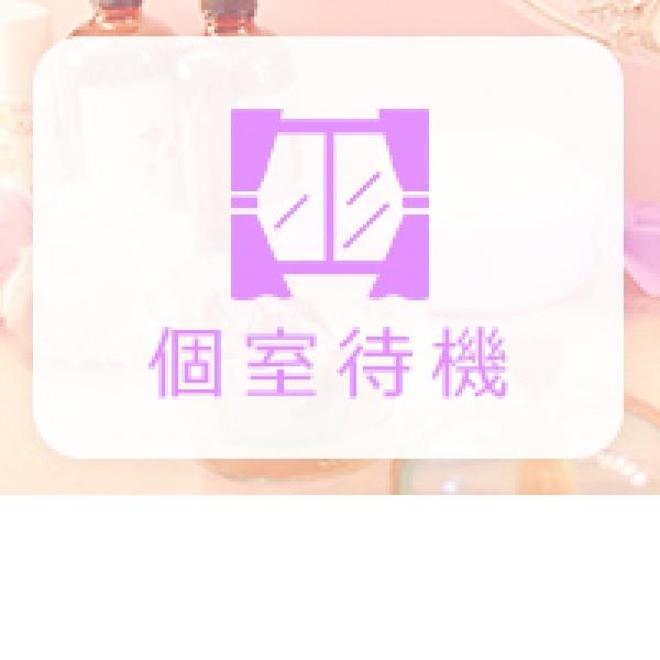 いま、欲しいの…_店舗イメージ写真1
