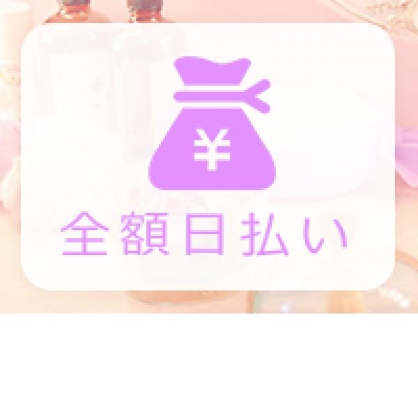 いま、欲しいの…_店舗イメージ写真2