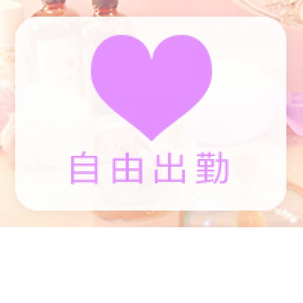 いま、欲しいの…_店舗イメージ写真3