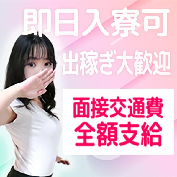高級エステセラピスト上野店_店舗イメージ写真2