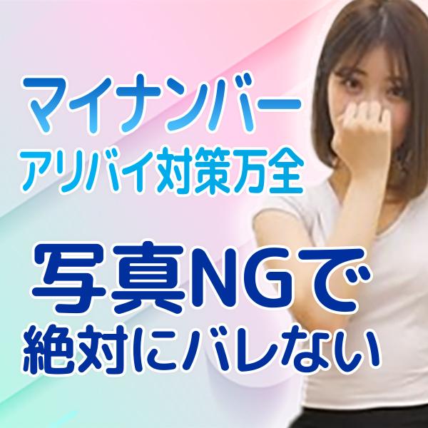 高級エステセラピスト上野店_店舗イメージ写真3
