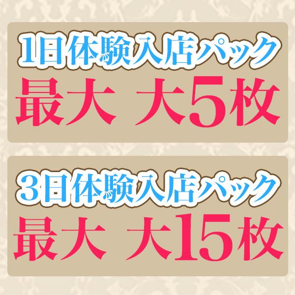 Miracle Hand~ミラクルハンド~_店舗イメージ写真1