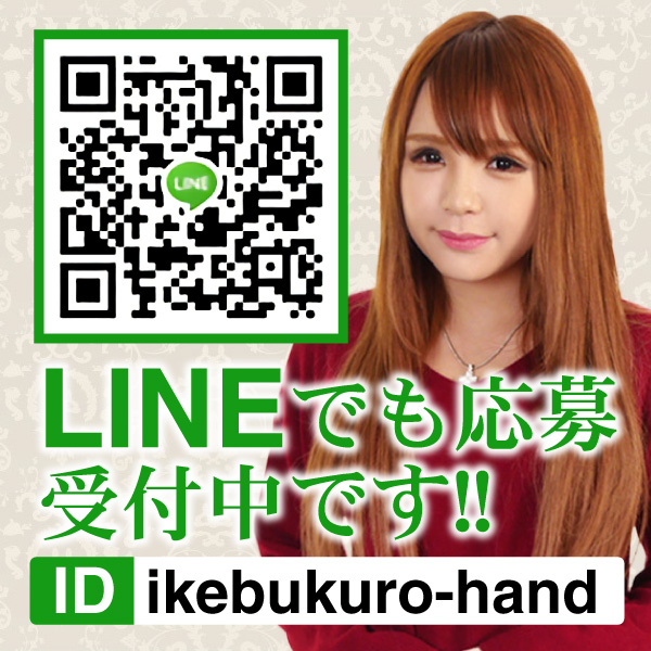 Miracle Hand~ミラクルハンド~_店舗イメージ写真3