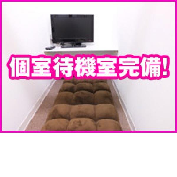 大塚人妻花壇_店舗イメージ写真1