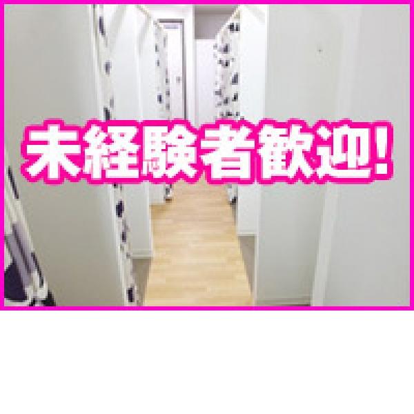 大塚人妻花壇_店舗イメージ写真2