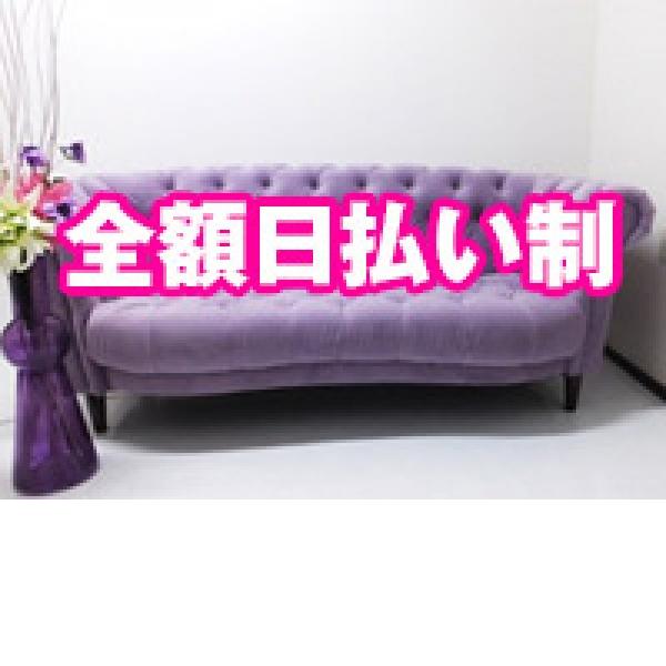大塚人妻花壇_店舗イメージ写真3