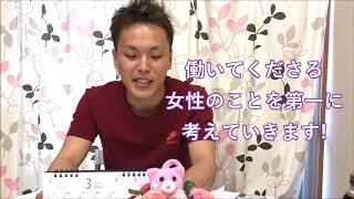 ★西船人妻花壇 新店長誕生のお知らせ★