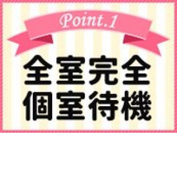 西船人妻花壇_店舗イメージ写真1
