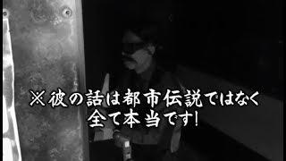 札幌では有り得ない驚愕バックが飛び出る!