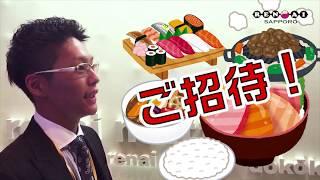 ~DQN君のお店紹介~稼げる秘密編