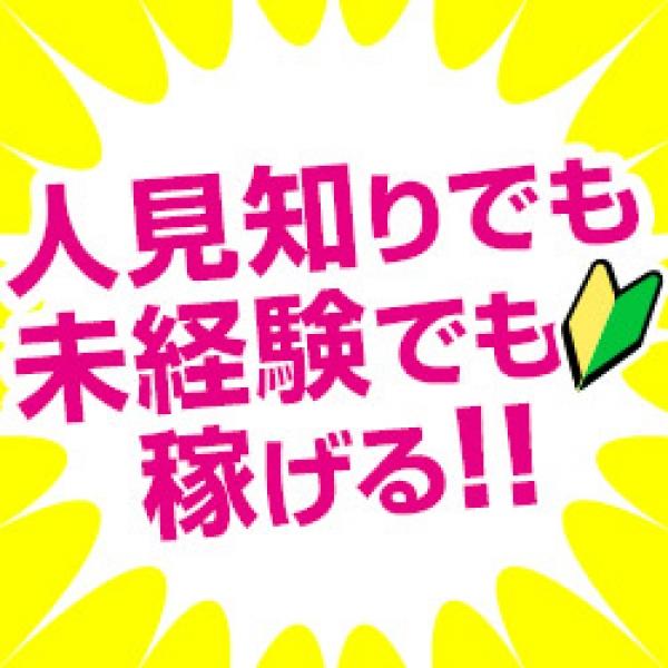 あ~イク 恋愛生 欲情の扉_店舗イメージ写真1