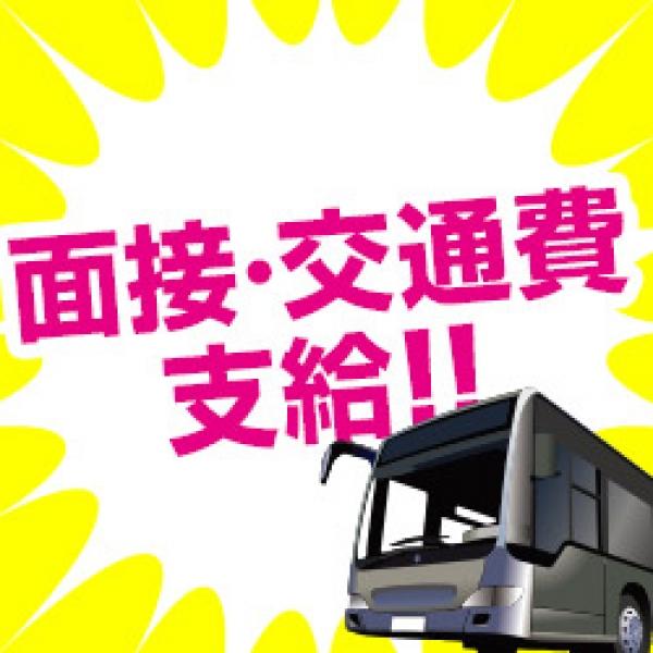 あ~イク 恋愛生 欲情の扉_店舗イメージ写真3