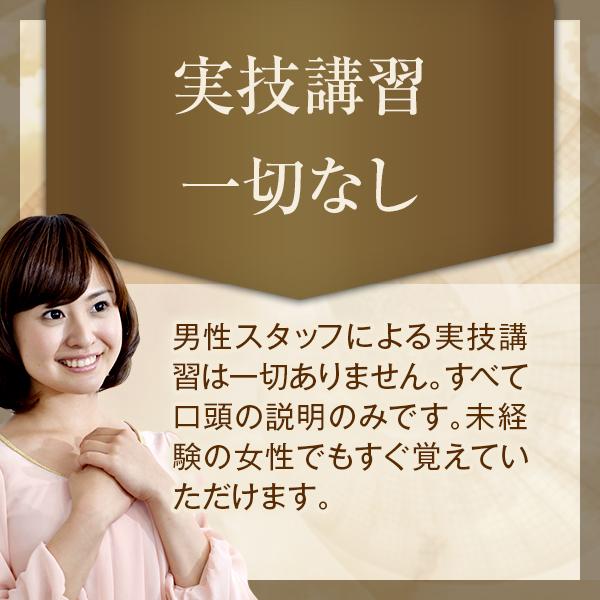 VERY_店舗イメージ写真1