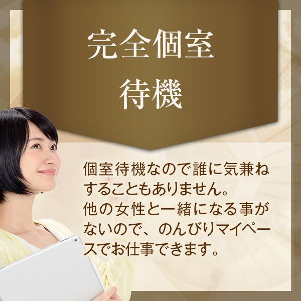 VERY_店舗イメージ写真2