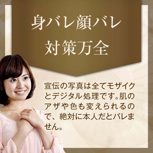 VERY_店舗イメージ写真3