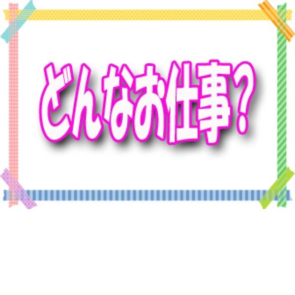 回春手技治療院Hip's春日部_店舗イメージ写真1