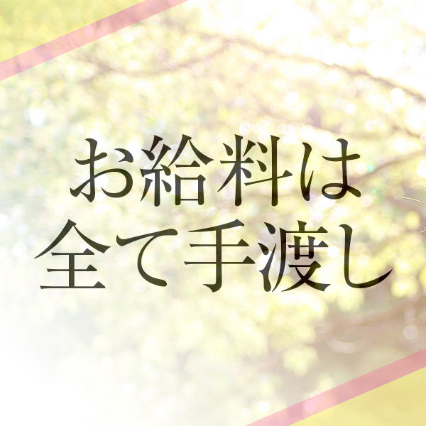アロマモーション_店舗イメージ写真1