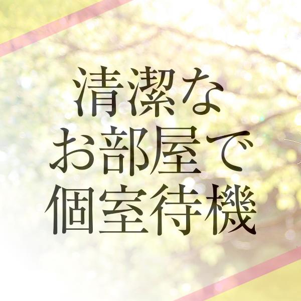 アロマモーション_店舗イメージ写真2