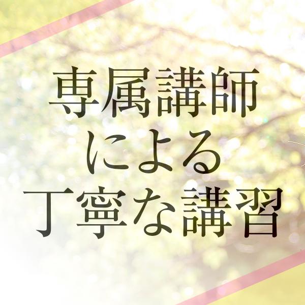 アロマモーション_店舗イメージ写真3