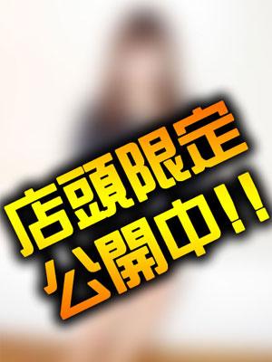 人妻・熟女特集_体験談1_3513