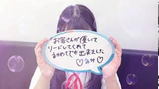 キャンペーンで3万5千円GET!