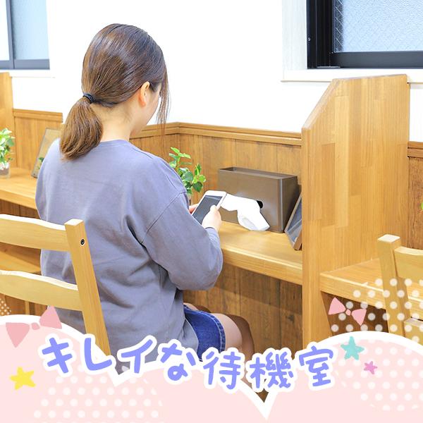 妹くらぶ_店舗イメージ写真1