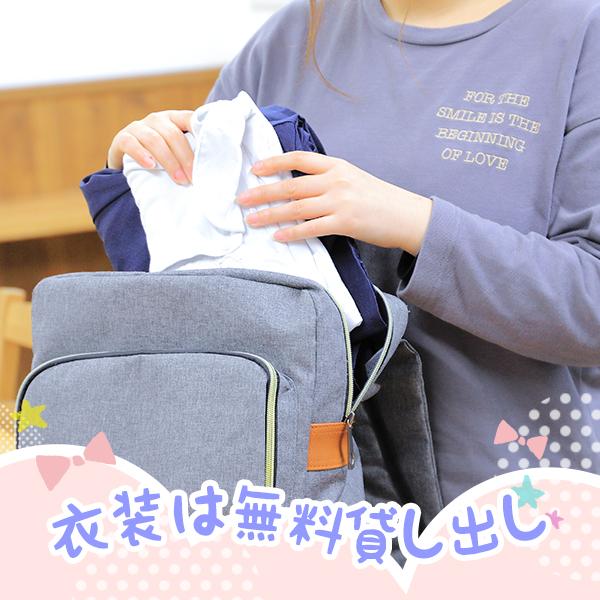 妹くらぶ_店舗イメージ写真2