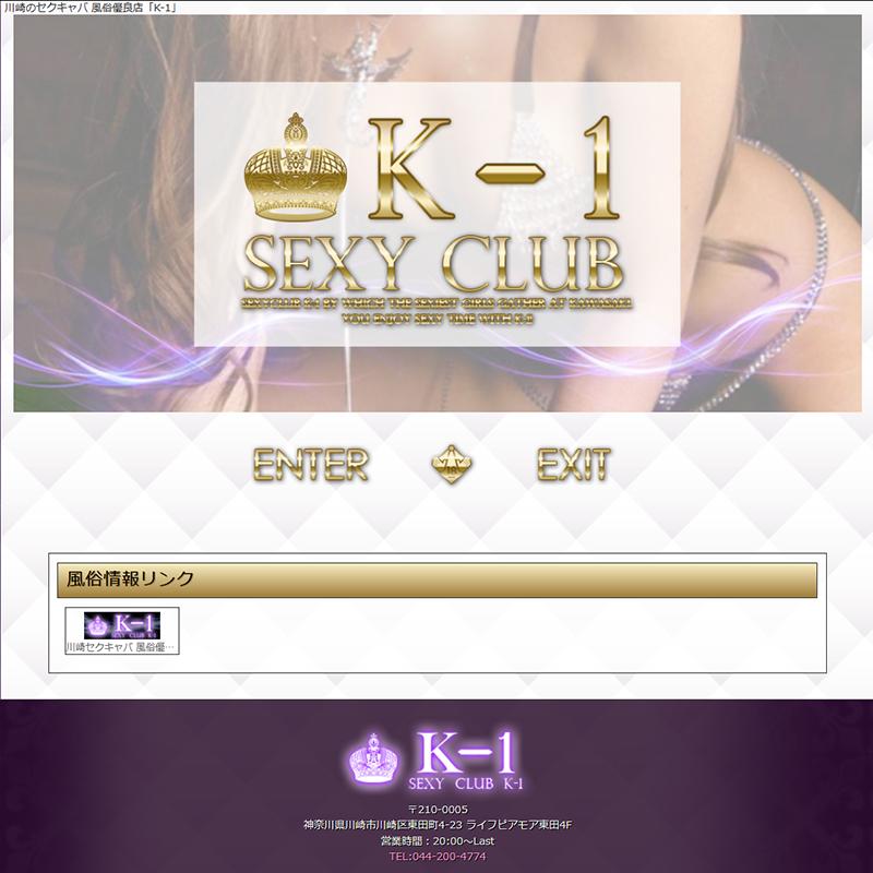 K-1_オフィシャルサイト