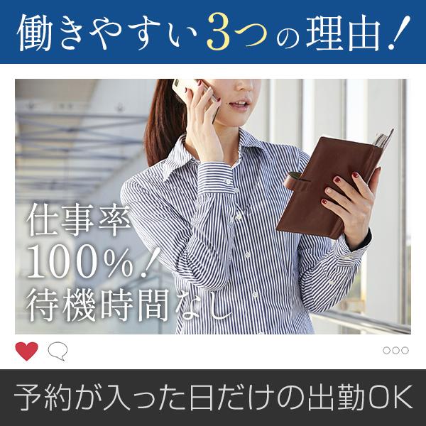 横浜デリヘル劇場_店舗イメージ写真1