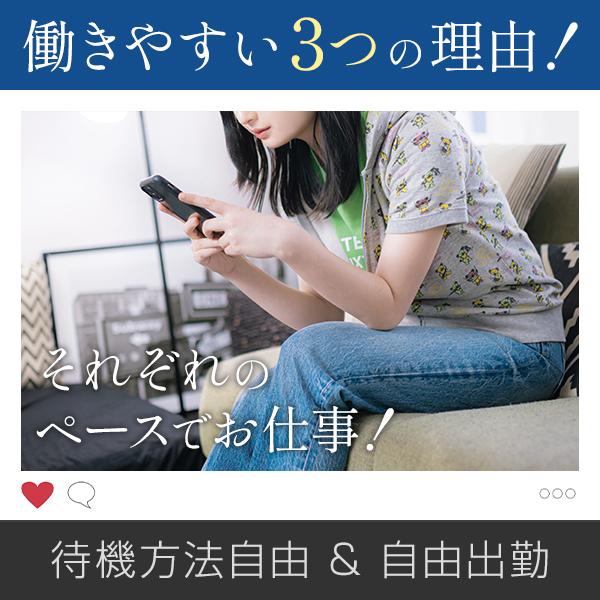 横浜デリヘル劇場_店舗イメージ写真2