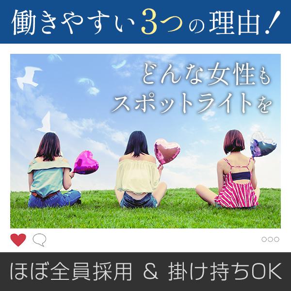 横浜デリヘル劇場_店舗イメージ写真3