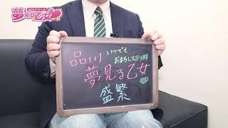 スタッフインタビュー★