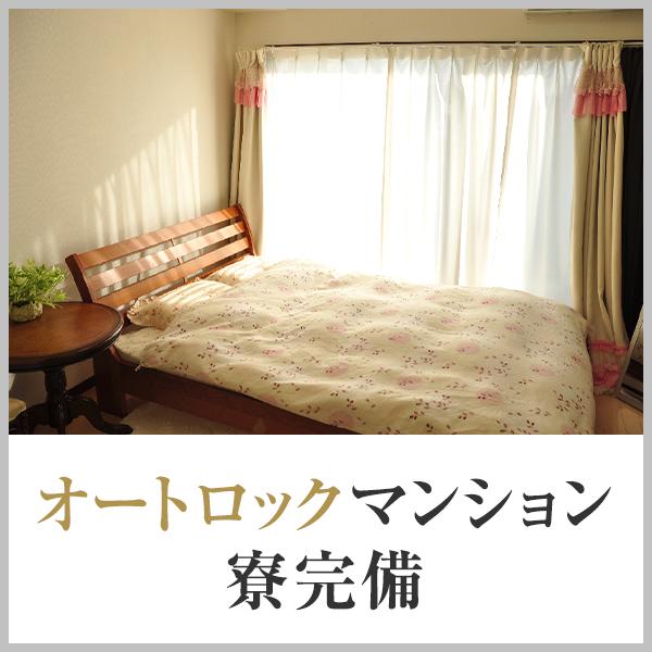 品川夢見る乙女_店舗イメージ写真3