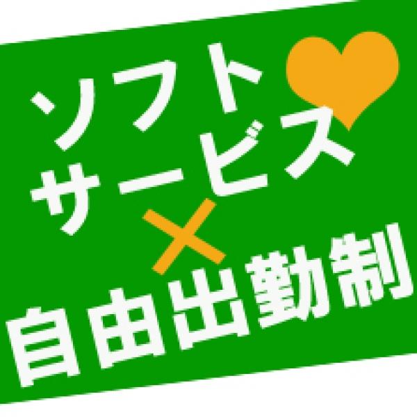 ルモンド_店舗イメージ写真3