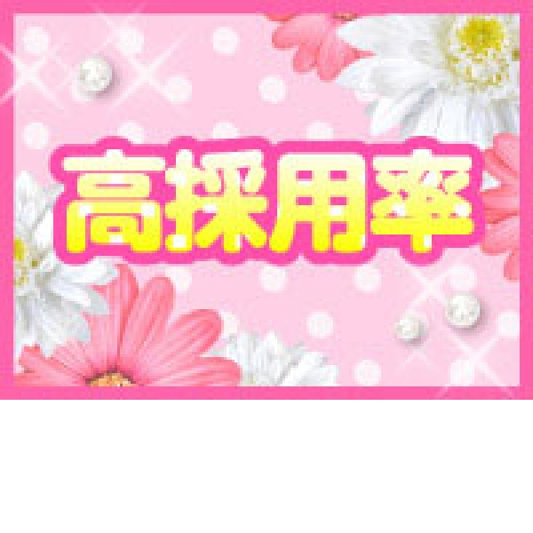 池袋3P複数プレイ専門店ハーレム_店舗イメージ写真1