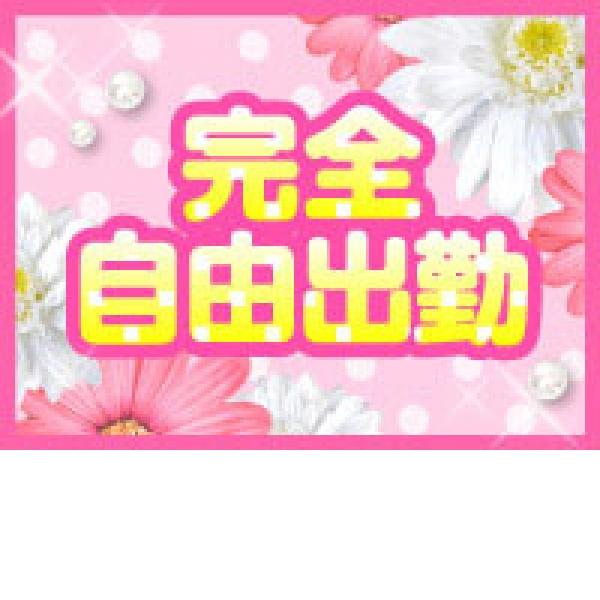 池袋3P複数プレイ専門店ハーレム_店舗イメージ写真2