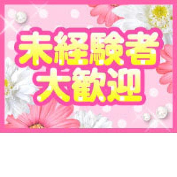池袋3P複数プレイ専門店ハーレム_店舗イメージ写真3