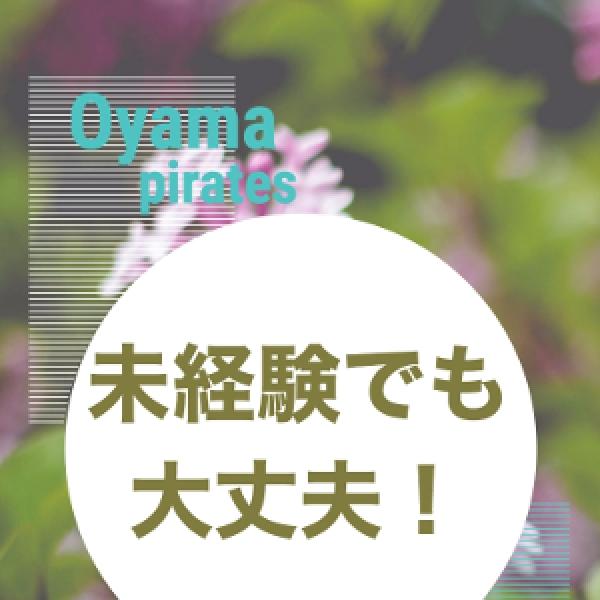 PIRATES_店舗イメージ写真3